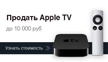 цена apple tv